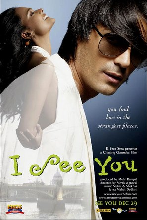 I See You - Indian Movie Poster (thumbnail)