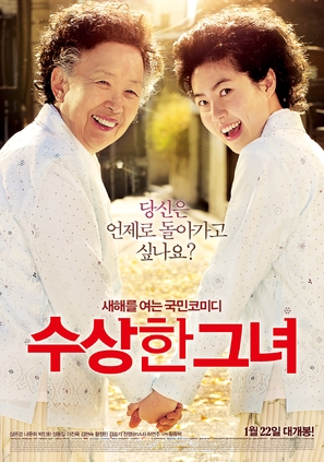 Su-sang-han geu-nyeo - South Korean Movie Poster (thumbnail)