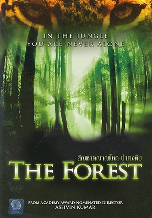 The Forest - Thai Movie Cover (thumbnail)