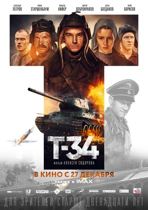 T-34 - Russian Movie Poster (thumbnail)