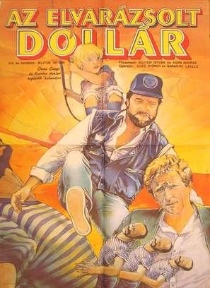 Az elvarázsolt dollár - Hungarian Movie Poster (thumbnail)