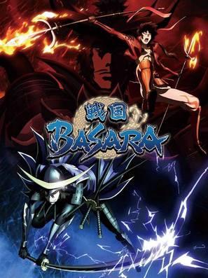 """""""Sengoku basara"""" - Japanese Movie Poster (thumbnail)"""
