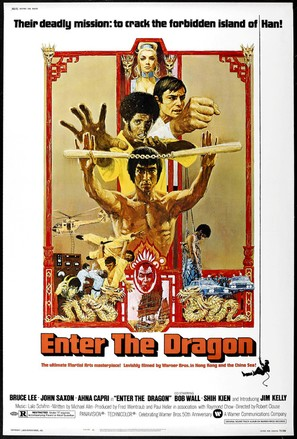 Enter The Dragon - Movie Poster (thumbnail)