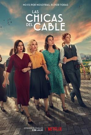"""""""Las chicas del cable"""""""