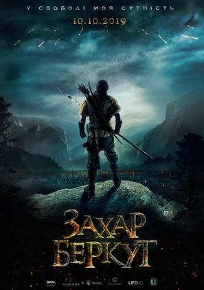 Zahar Berkut - Ukrainian Movie Poster (thumbnail)