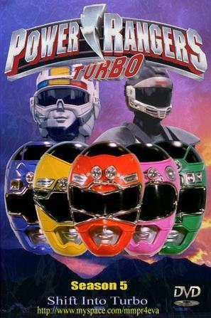 """Power Rangers Turbo"" - Movie Cover (thumbnail)"