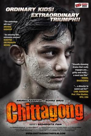Chittagong - Indian Movie Poster (thumbnail)