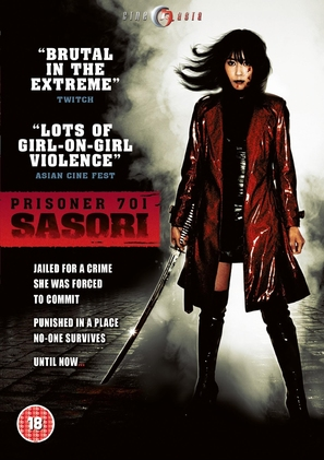 Sasori - British Movie Cover (thumbnail)