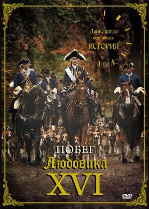 """""""Ce jour là, tout a changé"""" - Russian Movie Cover (thumbnail)"""
