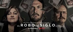 """""""El robo del siglo"""""""