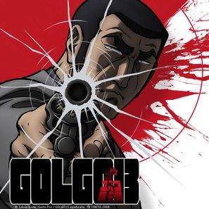 """""""Golgo 13"""" - Japanese Movie Poster (thumbnail)"""