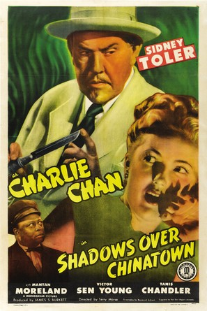 Shadows Over Chinatown - Movie Poster (thumbnail)