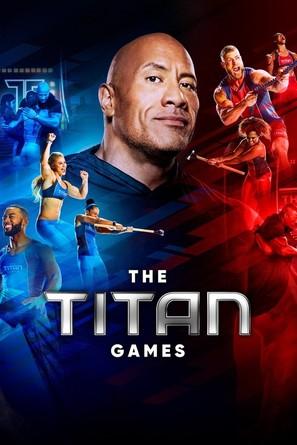 """The Titan Games"" - Movie Cover (thumbnail)"