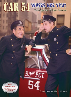 """Car 54, Where Are You?"" - DVD movie cover (thumbnail)"