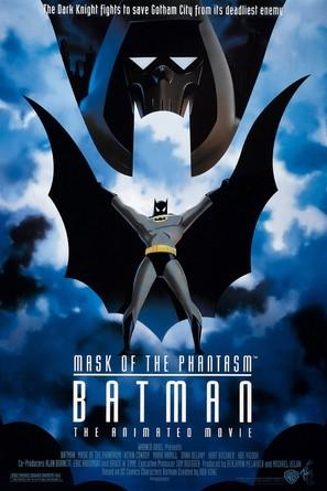 Batman: Mask of the Phantasm - Movie Poster (thumbnail)