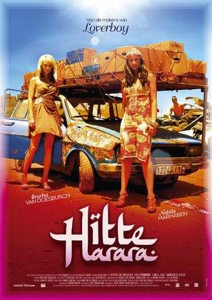 Hitte/Harara - Dutch Movie Poster (thumbnail)