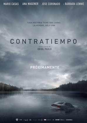 Contratiempo - Spanish Movie Poster (thumbnail)
