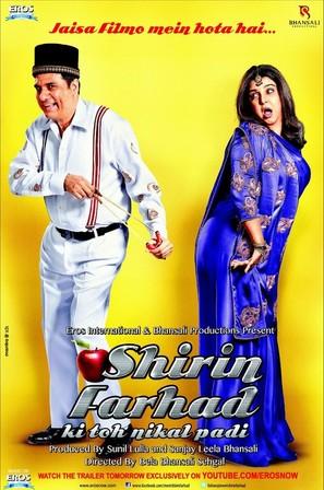 Shirin Farhad Ki Toh Nikal Padi - Indian Movie Poster (thumbnail)