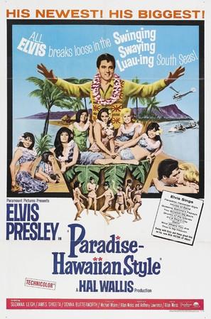 Paradise, Hawaiian Style - Movie Poster (thumbnail)