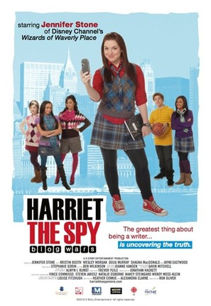 Harriet the Spy: Blog Wars - Movie Poster (thumbnail)