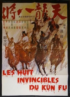 Tian long ba jiang - French Movie Poster (thumbnail)