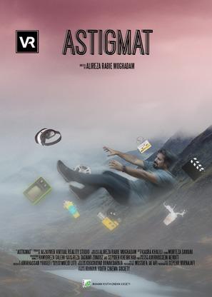 """Astigmat"""