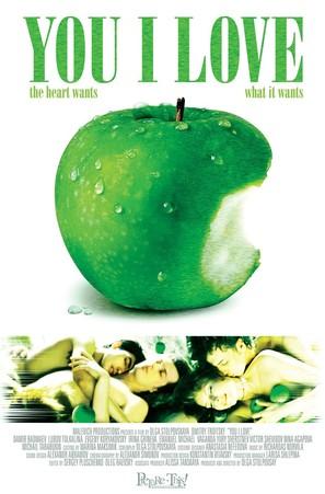 Ya lyublu tebya - Movie Poster (thumbnail)