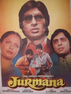 Jurmana - Indian Movie Poster (thumbnail)