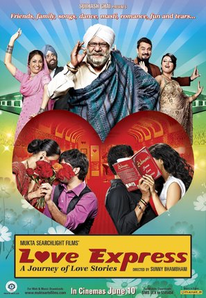 Love Express - Indian Movie Poster (thumbnail)