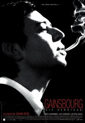 Gainsbourg (Vie héroïque) - French Movie Poster (thumbnail)