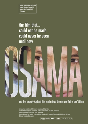 Osama - Movie Poster (thumbnail)