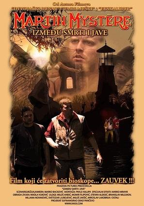 Izmedju Smrti i Jave - Serbian Movie Poster (thumbnail)