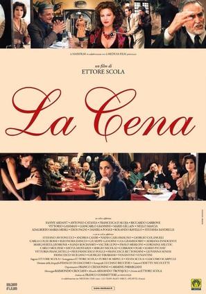 La cena - Italian Movie Poster (thumbnail)