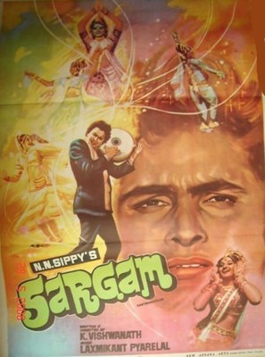 Sargam - Indian Movie Poster (thumbnail)