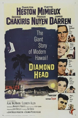 Diamond Head - Movie Poster (thumbnail)