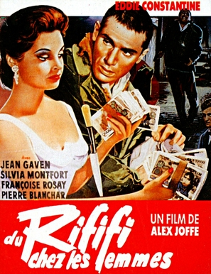 Du rififi chez les femmes - French Movie Poster (thumbnail)