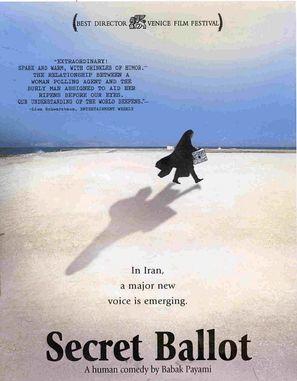 Raye makhfi - poster (thumbnail)