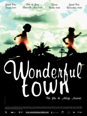 Wonderful Town - French poster (thumbnail)