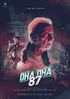 Dha Dha 87