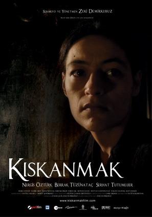 Kiskanmak - Turkish Movie Poster (thumbnail)