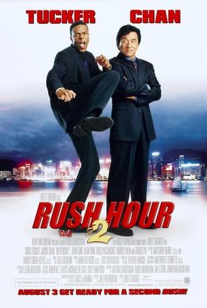 Rush Hour 2 - Movie Poster (thumbnail)