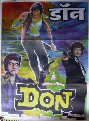 Don - Indian Movie Poster (thumbnail)