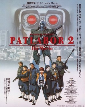 Kidô keisatsu patorebâ: The Movie 2 - Japanese Movie Poster (thumbnail)