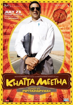 Khatta Meetha - Indian Movie Poster (thumbnail)