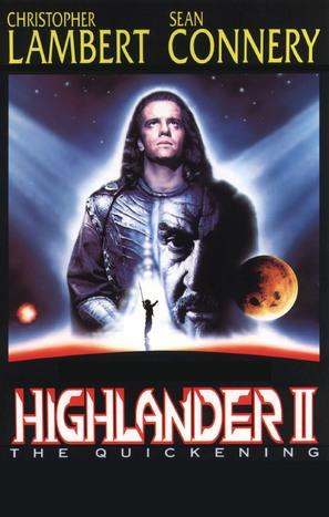 Highlander 2 - VHS cover (thumbnail)