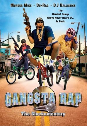Gangsta Rap: The Glockumentary - DVD cover (thumbnail)