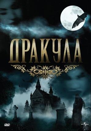 """Dracula: The Series"""