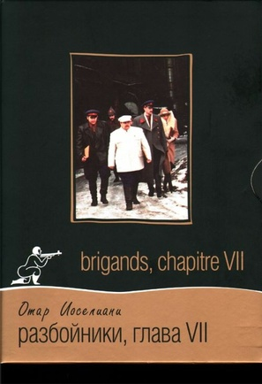 Brigands, chapitre VII - Russian DVD cover (thumbnail)