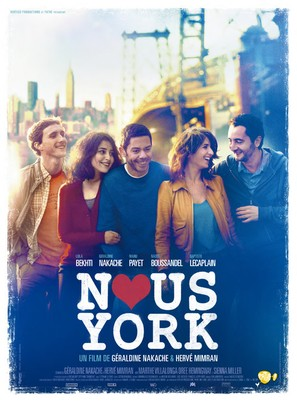 Nous York - French Movie Poster (thumbnail)