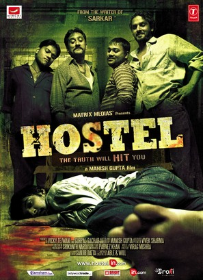 Hostel - Indian Movie Poster (thumbnail)
